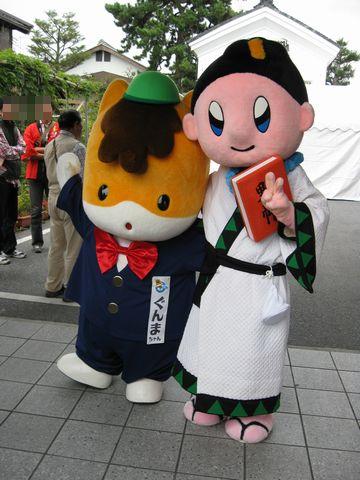 ぐんまちゃん&たけちゃん.jpg