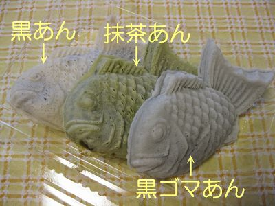 IMG_2088f.jpg