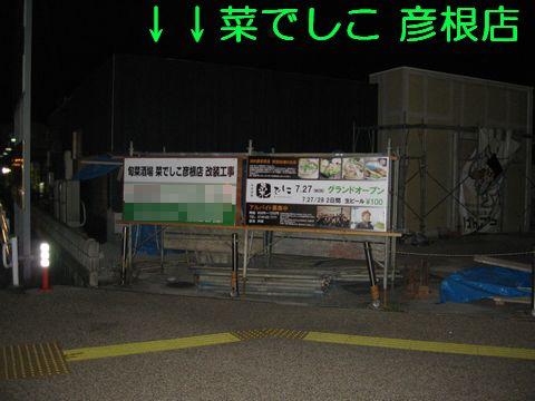 IMG_2936q.jpg