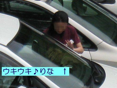 IMG_4306w.jpg